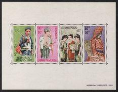 LAOS / 1965 BLOC # 38 **  (ref 7638) - Laos