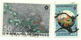 1970 - Giappone 979/80 Expo Di Osaka^ - 1970 – Osaka (Giappone)