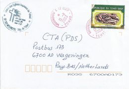 Tchad 2003 Moundou Scoria Mineral Cover - Tsjaad (1960-...)