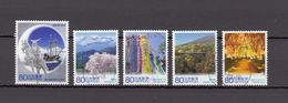 Japan 2013 - Local Autonomy Law Miyagi, Used Stamps, Michelnr. 6364-68 - Gebruikt