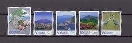 Japan 2013 - Local Autonomy Law Kagoshima, Used Stamps, Michelnr. 6679-83 - Gebruikt
