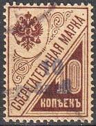 -:- 1920 - Timbre D'Epargne De Russie (n° 138 C ) Avec Surcharge Au Type A - Dentelé - - Armada De Rusia Del Sur
