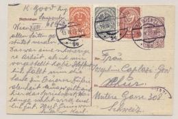 Österreich - 1920 - 25H Postkarte With 5H, 10H & 40H Stamp Tricolore From Wien To Chur / Schweiz - Postwaardestukken
