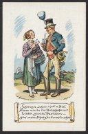 """"""" Postillion"""", Dek. Farbige Karte, PP81E2, * - Deutschland"""