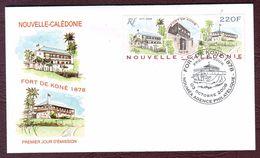 NOUVELLE-CALEDONIE  2008 - Enveloppe 1er Jour. Patrimoine Militaire. Fort De Koné . - Usados