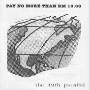 The 49th PARALLEL - CD - HARDCORE - SCREAMO - EXPERIMENTAL - NOISE - Punk