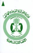 SAUDI ARABIEN-SAUDD-GPT-RR - Arabie Saoudite