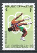 Maldive Islands1976. Scott #643 (MNH) Montreal Olympic Games, Wrestling - Maldives (1965-...)