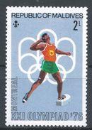 Maldive Islands1976. Scott #644 (MNH) Montreal Olympic Games, Shot Put, Lancer Du Poids - Maldives (1965-...)