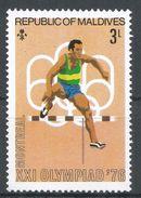 Maldive Islands1976. Scott #645 (MNH) Montreal Olympic Games, Hurdles - Maldives (1965-...)