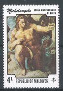 Maldive Islands1975. Scott #596 (MNH) Painting From Sistine Chapel, Michelangelo Buonartotti (1475-1564) - Maldives (1965-...)