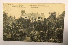 AK  GEORGIA   BATOUM  BATUM    POSTCARD - Géorgie