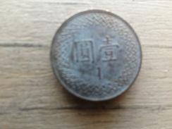 Taiwan  1  Yuan  2011  Y 551 - Taiwan
