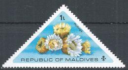 Maldive Islands1975. Scott #557 (MNH) Phyllangia, Coral, Corail - Maldives (1965-...)