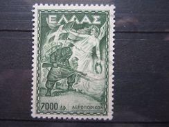 VEND TIMBRE DE POSTE AERIENNE DE GRECE N° 65 , NEUF SANS CHARNIERE !!! - Airmail