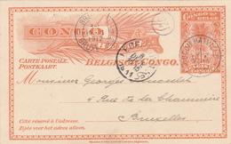 Etat Indépendant Du Congo - Entier Postal / Postal Stationery  - 1911 - Entiers Postaux