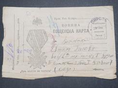 RUSSIE - Correspondance Militaire En 1918 - L 9877 - 1917-1923 Republic & Soviet Republic