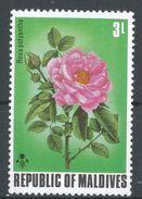 Maldive Islands 1973. Scott #457 (MNH) Rosa Polyantha, Fleurs, Flowers - Maldives (1965-...)