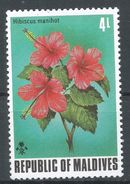 Maldive Islands1973. Scott #458 (MNH) Hibiscus Manihot, Fleurs, Flowers - Maldives (1965-...)