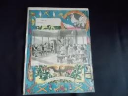 Protege Cahier Couvre Cahier Circa 1910 Illustration JH Beuzon Charlemagne Visite L Ecoles  Librairie E Brosset Moulins - Enfants
