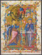 GRECIA 2001 Nº HB-18 USADO - Hojas Bloque