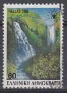 GRECIA 1988 Nº 1676 USADO - Grecia