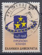 GRECIA 1998 Nº 1961 USADO - Grecia