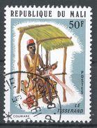 Mali 1974. Scott #221 (U) Artisan, Weaver, Tisserie - Mali (1959-...)