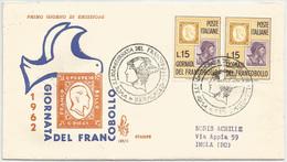 GIORNATA DEL FRANCOBOLLO - 1962 - FDC VENETIA 193/it - ANNULLO SPECIALE ROMA - VIAGGIATA - 6. 1946-.. Repubblica