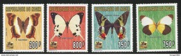 1996 Niger Butterflies Papillons Complete Set Of 4 MNH - Niger (1960-...)