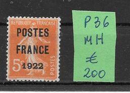 FRANCE PREOBLITERE SURCHARGE POSTES PARIS 1922 MH YVERT TELLIER NR. 36 AVEC 2 CERTIFICATIONS D'EXPERTS AU DOS - 1893-1947