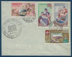 LAOS - VIENTIANE - UNESCO / 1958 - Laos