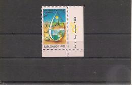 NOUVELLE CALÉDONIE  Année 1983 N°Y/T : 478** - Nouvelle-Calédonie