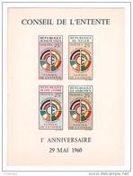 Fiche éditée En Mai 1960 Conseil De L'Entente Haute Volta Niger Côte D'Ivoire Dahomey - Benin - Dahomey (1960-...)
