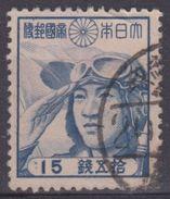 JAPON 1942/1946 Nº 330 USADO - 1926-89 Empereur Hirohito (Ere Showa)