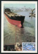 DUNKERQUE - LE NOUVEAU PORT - CARTE 1er JOUR 1977 - Dunkerque