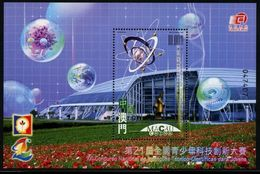 (149) Macau  Science / Research / Youth Sheet / Bf / Bl / Wissenschaft / Jugend / Jeunesse ** / Mnh Michel BL 145 - Non Classificati