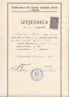 DOKUMENT JUGOSLAWIEN 1930 Mit 5 Dinara Stempelmarke, A3 Format, Doppelseitig, Gefaltet, Gute Erhaltung - 1919-1929 Königreich Der Serben, Kroaten & Slowenen