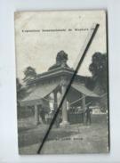 """CPA Abîmée -  Exposition Internationale De Roubaix 1911 -  Au Verso : (""""Cirage -Créme """"Lion Noir ) - Roubaix"""