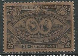 Guatemala  - Yvert N° 69  Oblitéré -  Ava16518 - Guatemala