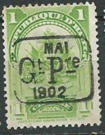 Haiti   - Yvert N° 63 (*)  ( Sans Gomme ) ( )  -  Ava16539 - Haiti