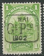 Haiti   - Yvert N° 63 (*)  ( Sans Gomme ) ( )  -  Ava16542 - Haiti