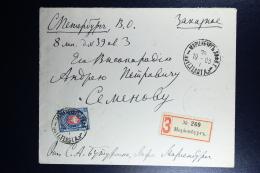 Russian Latvia :Registered Cover  1903 Marienburg Aluksne Via St Petersburg - 1857-1916 Imperium