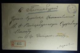 Russian Latvia : Registered Cover 1900 Kurland Mitau Jelgava Via  St Petersburg - 1857-1916 Imperium
