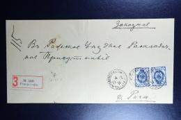 Russian Latvia : Registered Cover  1902 Livland Romershof Skiveri Riga - 1857-1916 Imperium