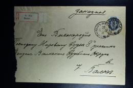 Russian Latvia : Registered Cover 1901 Livland Walk Valka Valga - 1857-1916 Imperium