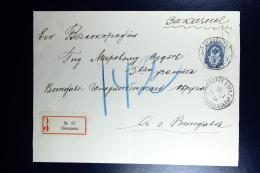 Russian Latvia : Registered Cover 1901 Kurland Windau Ventspils - 1857-1916 Imperium