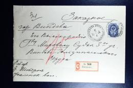 Russian Latvia : Registered Cover 1904 Kurland Windau Ventspils - 1857-1916 Imperium