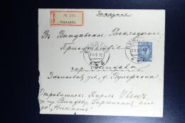 Russian Latvia : Registered Cover 1912 Kurland Windau Ventspils - 1857-1916 Imperium