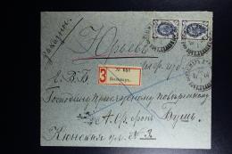 Russian Latvia : Registered Cover 1904 Livland Wolmar Valmiera Strip - 1857-1916 Imperium
